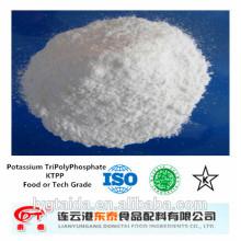 Potassium Tripolyphosphate KTPP food grade