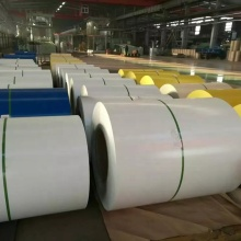 Prepainted Steel Coil  PPGI Colored steel coil