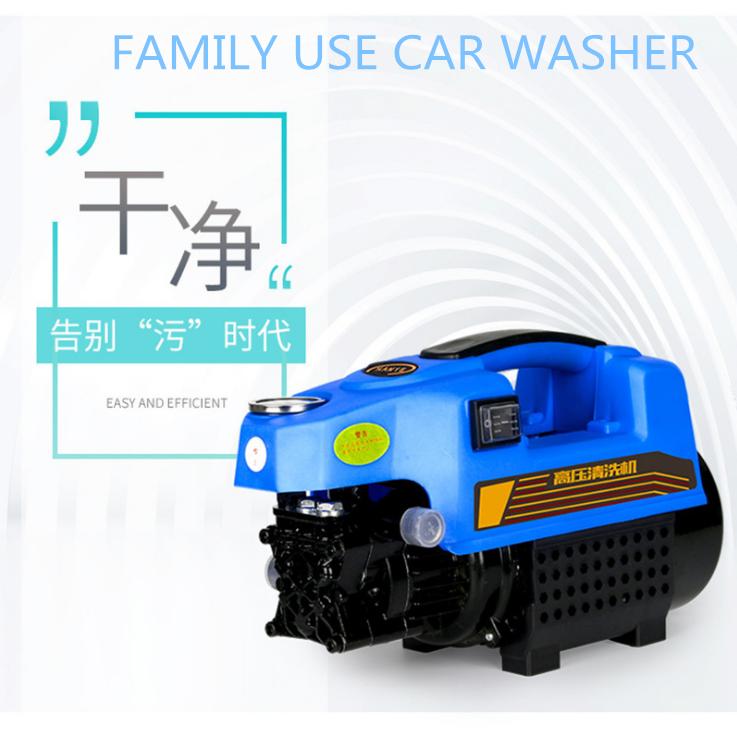 car wash machine (5)