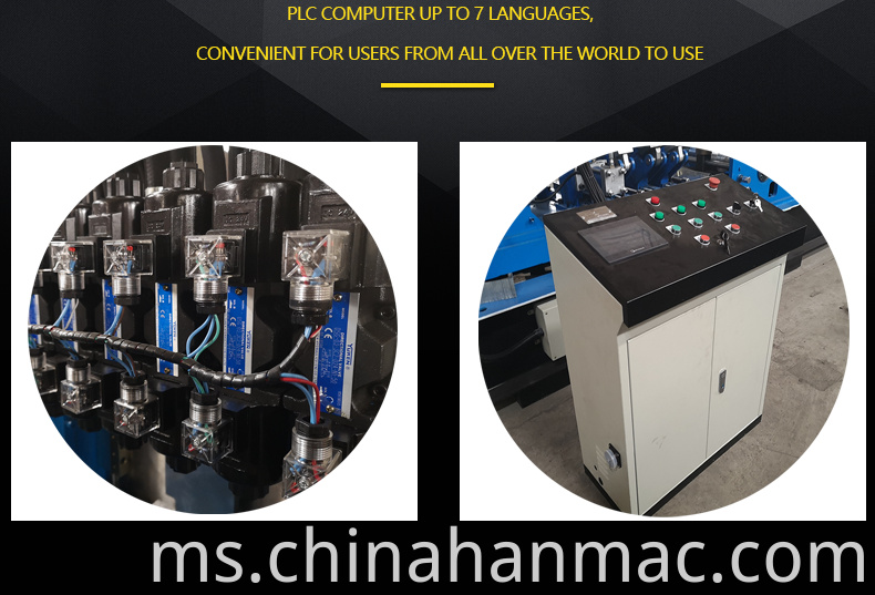 Double-Deck-Wall-Panel-Roll-Forming-Machine