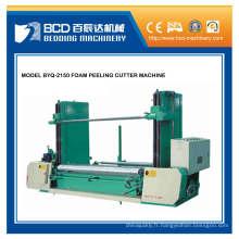 Mousse Peeling Machine (BYQ)