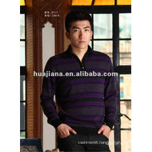 Stylish men's polo neck cashmere sweater