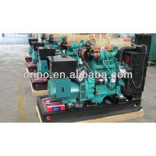 Gerador diesel pequeno 30kva poder principal 60Hz