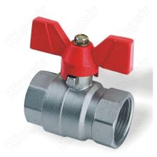 Forged brass ball valve for plumbing