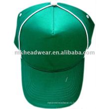 5 панель 21X21 хлопковая саржевая шапка