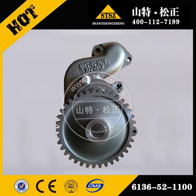 6d105 Oil Pump Ass Y 6136 52 1100
