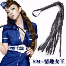 PU Leather Sm Flirt Whip Sex Toys for Couples