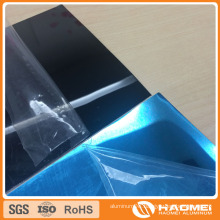 Polishing Mirror Aluminium Coil 1070 1060 1050 1085