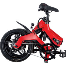 Pedals Assistant Power 16 Inch Folding Electric Bike