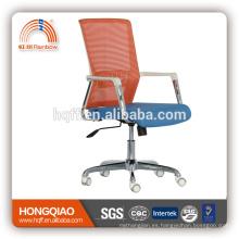 CM-B213BSW-1 diseño de la moda de nylon reposabrazos malla trasera base cromada silla de la oficina del personal