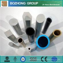 Tubo de alumínio de grande diâmetro 5050