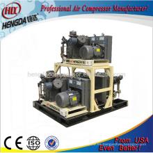 Compresor de aire de 300bar de alta presión y calidad forma hengda hecho en China