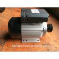 Motor eléctrico monofásico de 2HP 3HP 4HP 220V 50 / 60HZ para el compresor de aire
