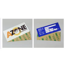 Water Proof 9625 Metal Logo Label