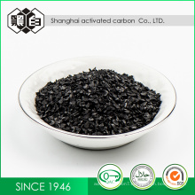 Baiyun Coconut Shell Activated Carbon For Air Filter