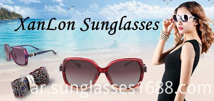 Sunglasses For women UV400 Protection Antireflection Ornamental