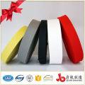 Precio barato color no elástico tejido cintas de cinta de borde