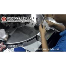 Machine à masque automatique N95