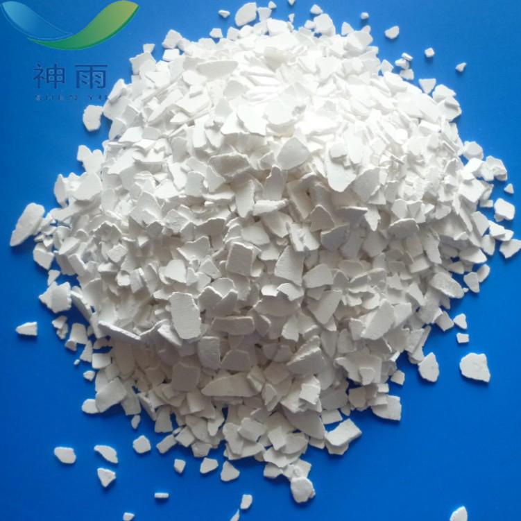 Industrial Calcium Chloride
