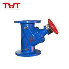 Low MOQ flange type balancing valve for air