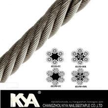 (6X19S) Веревка из нержавеющей стали для подъема, подъема, рисования