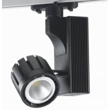 Gallery Led Track Lights , Cob Chip 3800-4200k Cct Acrylic Cover