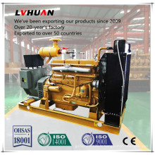 Fabricant de centrale électrique de générateur de biogaz de prix usine de 200 kilowatts en Chine