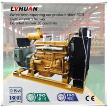 Цена завода 200 кВт биогаза генератор электростанция Производитель в Китае