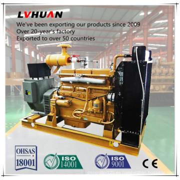 Fabricante de la planta de energía del generador del biogás del precio de fábrica 200 Kw en China