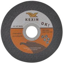 4.5′′ Inch 115X1X22mm Metal Cutting Disc/Abrasive Steel Cutting Disk
