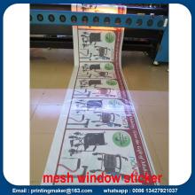مخصص الفينيل نافذة صائق ملصقا