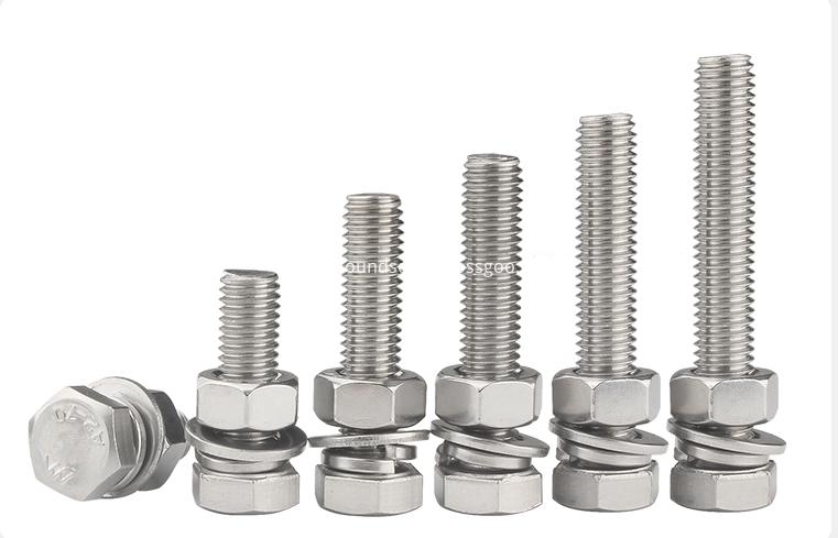 hardware fastener