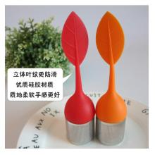 New Design Silicone Loose Leaf Tea SS Infuser