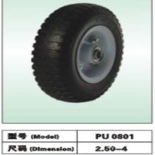 Pu flat free wheel