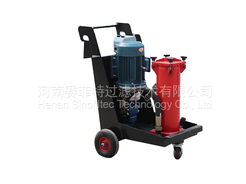 LYC-D Type Movable Oil Filter Pushchart (2)