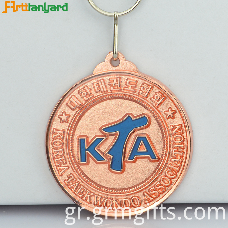 Medal With Plating