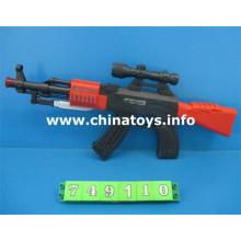 Hot Selling Power Game B/O Gun with Flsahlight (749110)