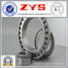 Цилиндрический роликовый подшипниковый корпус Zys Turbocharge N308adcp
