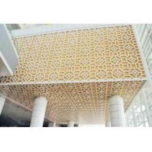 Anodized Aluminium Perforated Panel (black, silver, copper, brown, gold)