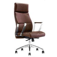 Cadeira de escritório moderna de couro genuíno giratório (HF-A1527)