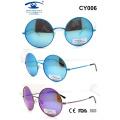 Bunte späteste Art- und Weisemetall-Sonnenbrille (CY006)