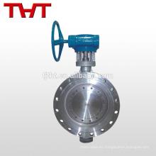 conexión triple de la válvula de mariposa del reborde doble de la compensación dn200 para el tanque del ibc