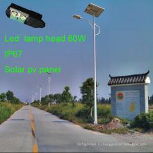 Новые интегрированные солнечные уличные светильники мощностью 70 Вт с панелью солнечных батарей Soalr