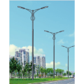 Dedicated LED Street Lamp Holder