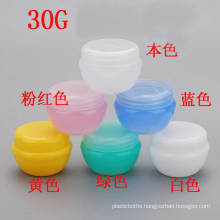 30g Clear Pink Green Blue White Yellow Screw Lids PP Plastic Empty Cosmetic Jar Cream Jar