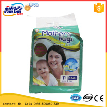 Baby Diapers Manufacturer Free Samples Disposable Baby Diapers in China
