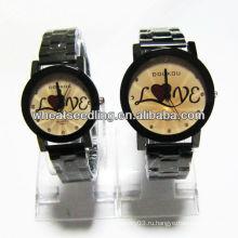 Кварцевые часы с полосой из нержавеющей стали для любовника JW-28
