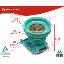 SINOTRUK water pump VG1500060051