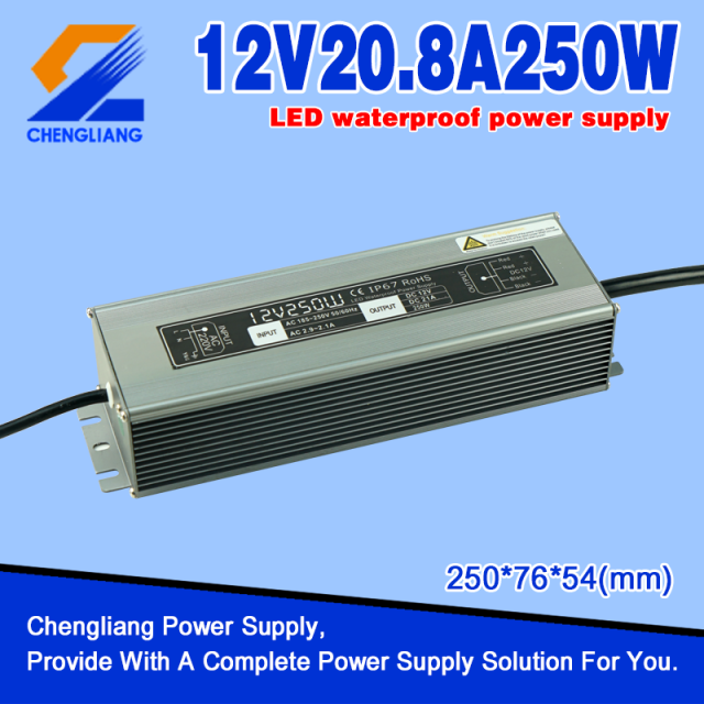 12V 20A 240W IP67 Waterproof SMPS