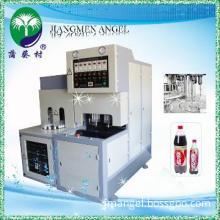 CE approved automatic pet plastic bottle blow molding equipment